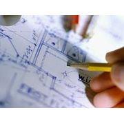 Проектирование электрооборудования и систем связи для электрических установок фото