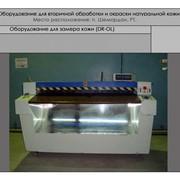 Оборудование для замера кожи (DR-OL) фото