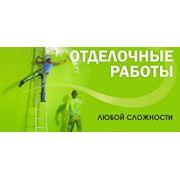 фото предложения ID 2372659