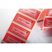 Номерная пломба-наклейка СТЭЛС ПРО 30х90мм фото