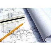 Разработка проекта организации строительства (ПОС) фото