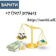 Оптимизация налогообложения, бухгалтерские услуги и сопровождение фото