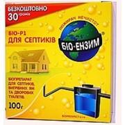 БИО-Р1 (Пожиратель нечистот - для септиков) фото