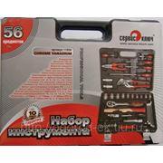 Набор инструмента 56 предметов Сервис Ключ фото