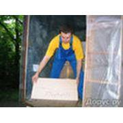 фото предложения ID 2380410