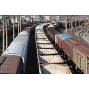 ЖД - перевозки Предоставление собственных и арендованных вагонов под погрузку фото