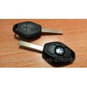 Чип-ключ для BMW, ID7944, 315MHz LP (HU92) фото