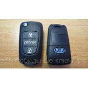 Корпус выкидного ключа для KIA PKANTO, 2 кнопки, toy48 фото