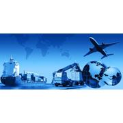 Перевозки грузовые интермодальные фото