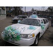 Обслуживание свадеб