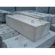 Фундаментный блок ФБС 12-5-6 (1180x500x580) фото