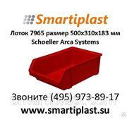 Лоток 7965 Schoeller Arca Systems в Москве 500х310х183 мм фото