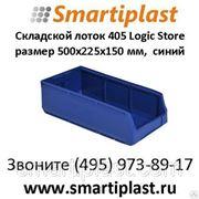 Пластиковый лоток метизный 405 размер 500х225х150 мм, Ай-Пласт, синий фото