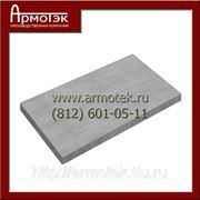 Плита ПТ75.210.16, плита ПТ-75-210-16 фото