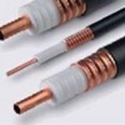 кабель фидерный цена