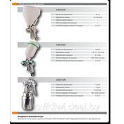 Краскораспылитель ASG-0.6, 1,4-1,7-2,0mm, 190-250 л/мин, IVT фото