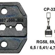 Pro`skit CP-336DA4 Насадка для обжима CP-371 (RG58,59,174) фото