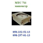 Самопишущий манометр мтс 711 фото