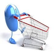 Разработка интернет магазинов фото