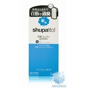 Освежитель воздуха автоматический с нежным ароматом свежести ST Shoushuu plug 41мл 4901070119240 фото