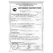 Испытания сертификационные товаров бытовой химии.сертификация iso, сертификация в Украине, сертификация гост, сертификация изделий, сертификация качества, сертификация киев, сертификация на Украине, сертификация оборудования, сертификация по, сертификация фото