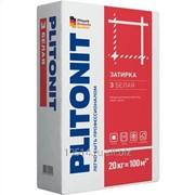 Затирка для швов Плитонит З белая 20,0 кг 48 шт на поддоне фото