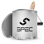 Эмаль по бетонным полам «SPEC» ConcreteEP-2K фото