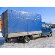 Доставка и экспедирование грузов. фото