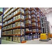 Хранение коммерческих грузов