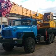 Автокран 35 тонн Угличмаш КС-55743Б УРАЛ-4320(6х6) фото