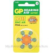 Батарейка для слуховых аппаратов GP ZA13 фото