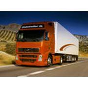 Оказание транспортно-логистических услуг фото