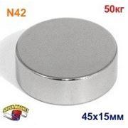 Неодимовые магниты Д-45х15 фото