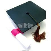 Дипломы фото