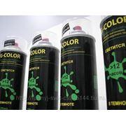 Аэрозольная краска (G-COLOR) фото