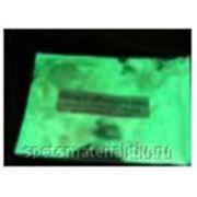 Люминофор повышенной яркости Green GL крупность частиц 75-120 мкн, время видимого свечения 9-11 часов, цвет свечения: зеленый, вес: 100г. фото