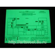 Фотолюминесцентная пленка марка MHF-G200 (непрозрачная) фото