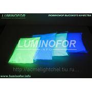 Люминофор длительного зелёного свечения WDLO-7C фото
