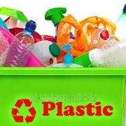 Утилизация пластика