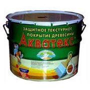 Акватекс грунт-антисептик,реставратор грунт-антисептик(стр 1) фото