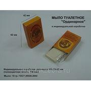 Мыло для гостиниц в индивидуальной картонной упаковке, Краснодар (10 гр) фотография