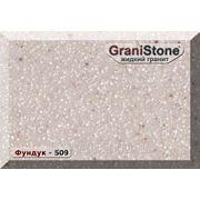 Фундук жидкий гранит GraniStone фото