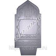 Форма для изготовления мусульманского памятника №5 фото