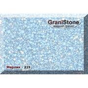 Мерлин жидкий камень GraniStone фото
