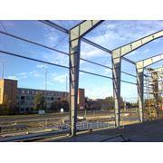 Металлоконструкции для промышленных зданий фото