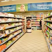 Непродовольственные товары фото