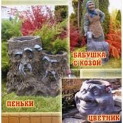 Скульптуры садовые, парковые фото