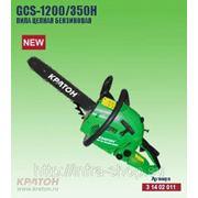 Пила цепная бензиновая Кратон GCS-1200/350H фото