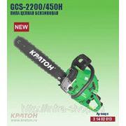 Пила цепная бензиновая Кратон GCS-2200/450H фото