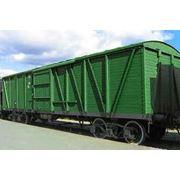 Перевозки в вагонах